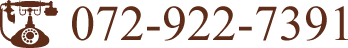 072-922-7391